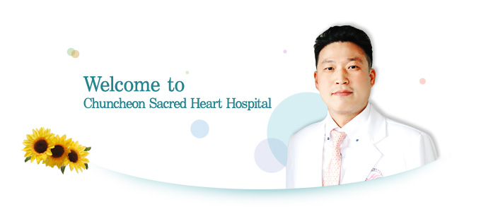 Welcome to Chuncheon Sacred Heart Hospital