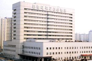 한림대학교성심병원